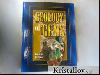 "Книга ""GEOLOGY of GEMS"""